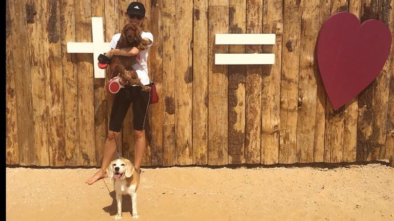 Ivana  Dog boarding, Pet Boarding, Dog Walking and Pet Sitting.